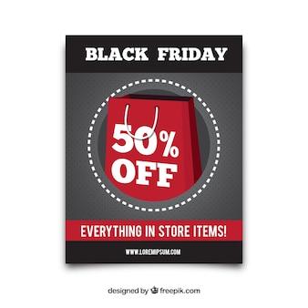 쇼핑백과 검은 금요일의 판매 책자