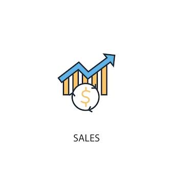 販売コンセプト2色の線のアイコン。シンプルな黄色と青の要素のイラスト。販売コンセプト概要シンボルデザイン