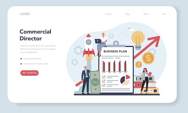 영업 관리자 또는 상업 이사 개념 웹 배너 또는 방문 페이지.