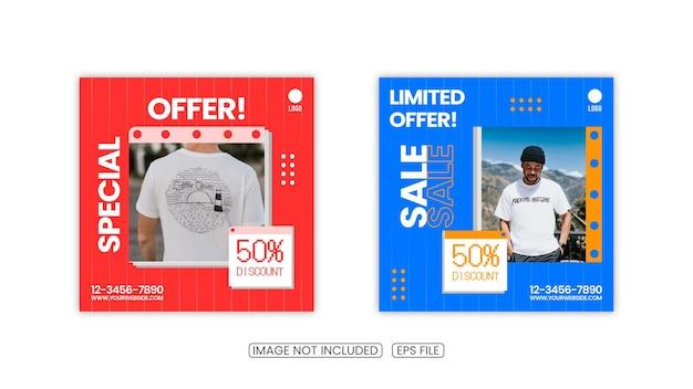 플랫 제품 인스타그램 게시물 판매