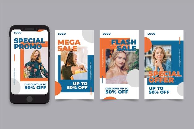 Продажи по мобильному дизайну
