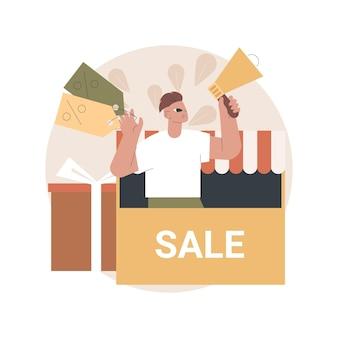 Иллюстрация продвижения продаж