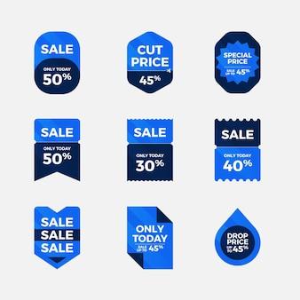 할인 컬렉션 판매