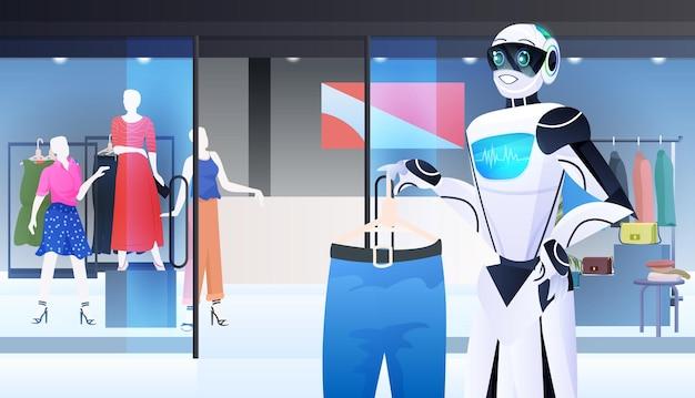 ファッションブティック人工知能技術の概念で服を示すセールスマンロボット