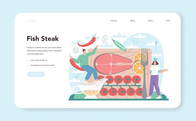 연어 스테이크 웹 배너 또는 방문 페이지. 구운 생선 스테이크를 요리하는 요리사