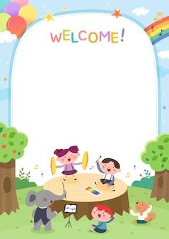 유치원 학생 모집 샘플 템플릿