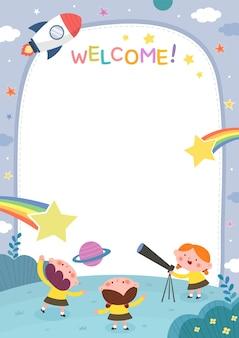Образец шаблона для набора учеников детского сада