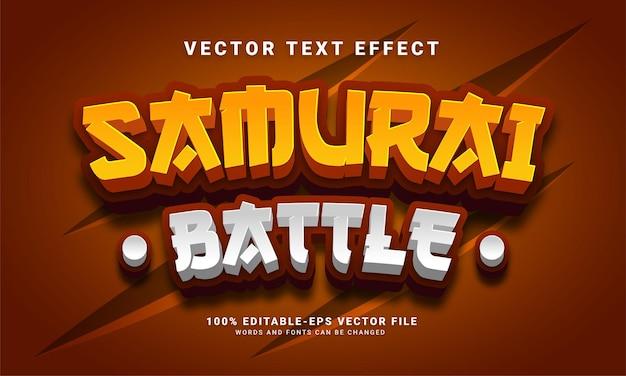 Самурайская битва 3d текстовый эффект, редактируемый стиль текста