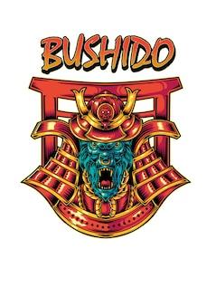 Samurai bushido illustration