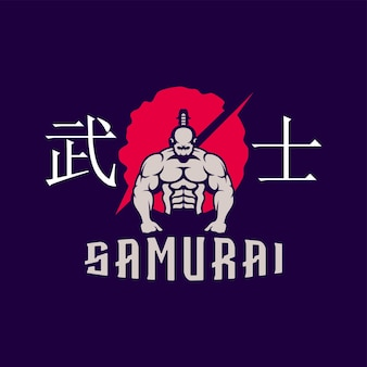 Samurai logo with muscle and vector