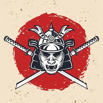 サムライマスクとグランジテクスチャとレトロなスタイルの2本の剣ヴィンテージベクトル色イラスト