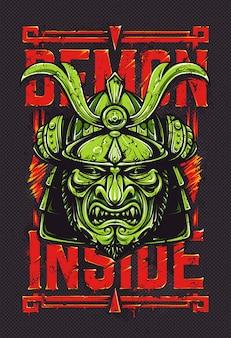 Samurai poster template