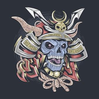 Самурайский череп в самурайском шлеме редактируемый слой