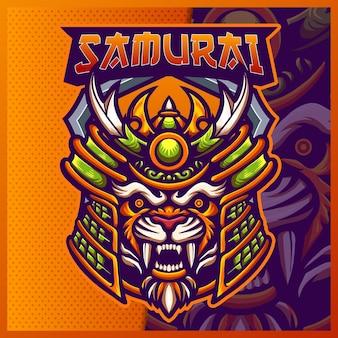 Шаблон иллюстраций дизайна логотипа киберспорта талисмана самурая тигра, логотип животного для командной игры