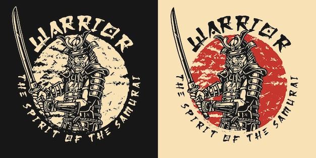 카타나 칼을 들고 마스크 헬멧과 갑옷에 일본 전사와 사무라이 빈티지 레이블