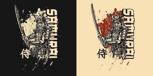 갑옷을 입은 일본 전사와 카타나를 들고 있는 헬멧이 있는 사무라이 빈티지 인쇄.