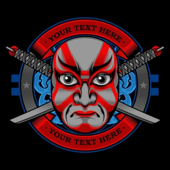 武士のマスコットのロゴデザイン