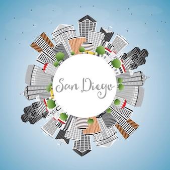 灰色の建物、青い空、コピースペースのあるサンディエゴのスカイライン。ベクトルイラスト。近代建築とビジネス旅行と観光の概念。プレゼンテーションバナープラカードとwebサイトの画像。