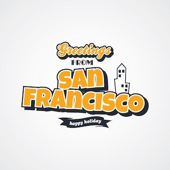 샌프란시스코 휴가 인사