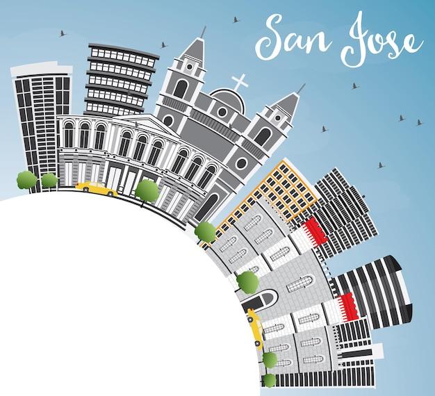 Горизонт сан-хосе с серыми зданиями, голубым небом и копией пространства. векторные иллюстрации. деловые поездки и концепция туризма с современной архитектурой. изображение для презентационного баннера и веб-сайта.