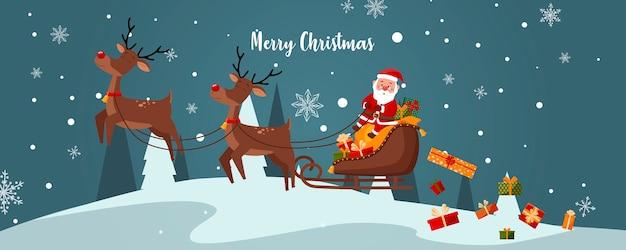 サナクラウスはトナカイと一緒に飛んでいます。クリスマスの冬。プレゼント付きのバッグ。