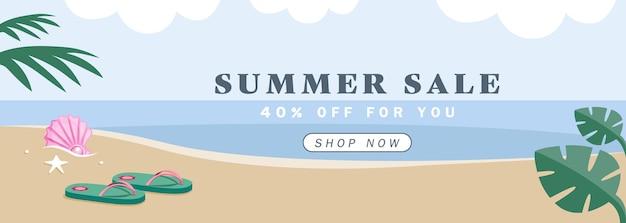 砂と海の背景のバナーのサンダル夏のビーチのコンセプトでリラックス