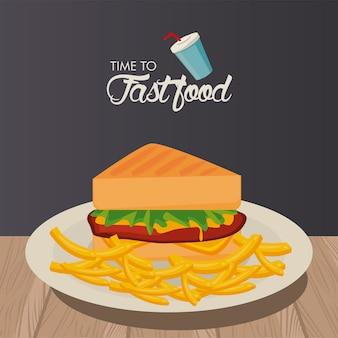 Sandwiche와 감자 튀김 맛있는 패스트 푸드 아이콘 그림