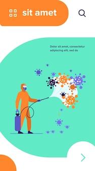 바이러스에 화학 물질을 뿌리고 표면을 소독하는 보호 복을 입은 위생 작업자