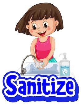白い背景で手を洗う女の子と漫画スタイルでフォントをサニタイズ