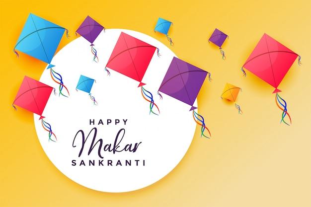 凧祭りの背景を飛んで幸せマカルsankranti