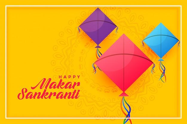 幸せなマカールsankrantiのカラフルな凧の背景