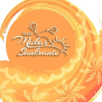 芸術家のsankranti、オレンジ色の背景