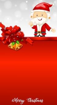 クリスマスカードテンプレートのサンタと鐘