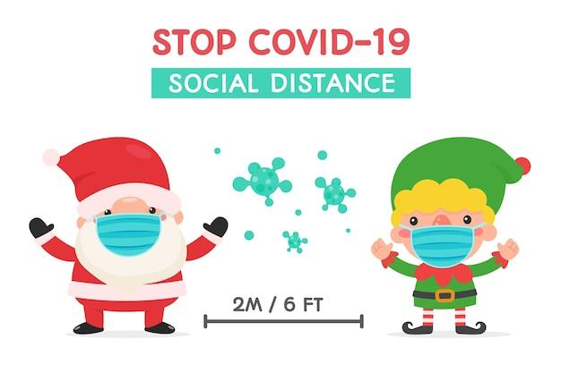 Санта и эльф в зимней одежде и масках предупреждают о социальной дистанции зимой рождества
