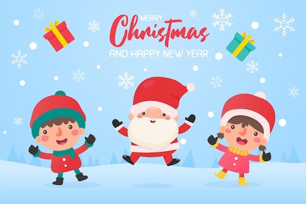 サンタと友達一緒に雪の上をジャンプクリスマスの冬は喜びがあるから