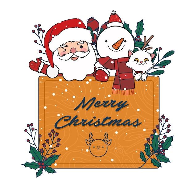 산타, 고양이 및 눈사람 그림. 메리 크리스마스 카드 또는 엽서.
