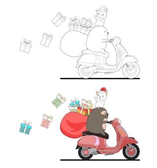子供のためのスクーターぬりえページに乗ってクリスマス帽子のサンタ猫