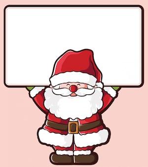 サンタクリスマスカード