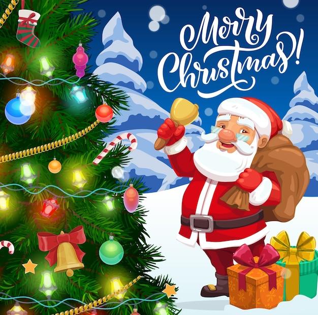 Santa, christmas gifts and xmas tree greeting card.