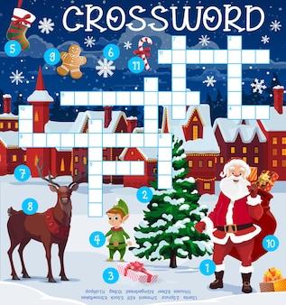 산타, 크리스마스 마을, 순록, 낱말 퍼즐
