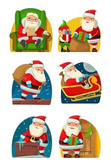 サンタクロースとエルフ。新年とメリークリスマスのフラットベクトルイラストを設定します。