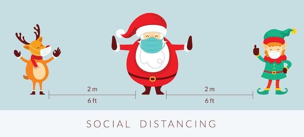 산타 클로스와 친구 사회 거리두기 개념