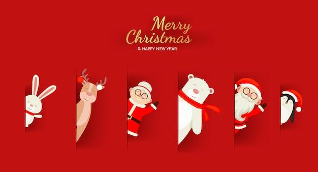 サンタクロースと友達