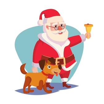 サンタクロースと幸せな犬 Premiumベクター