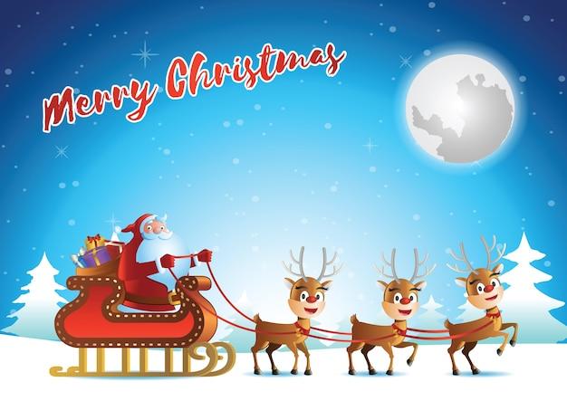 Санта-клаус и олени отправляют подарок