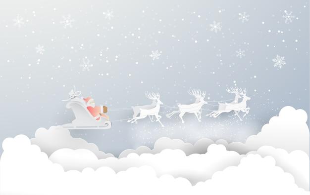 Санта-клаус и олени над облаком