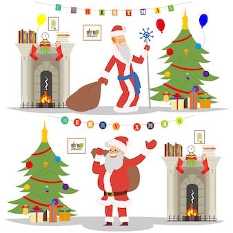サンタクロースは子供たちにクリスマスツリーの下にプレゼントを置くために家に来ました。