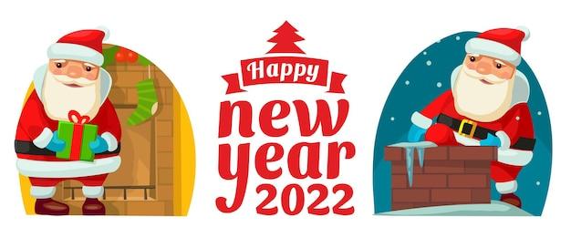Дед мороз. векторные иллюстрации шаржа на новый год и с рождеством.