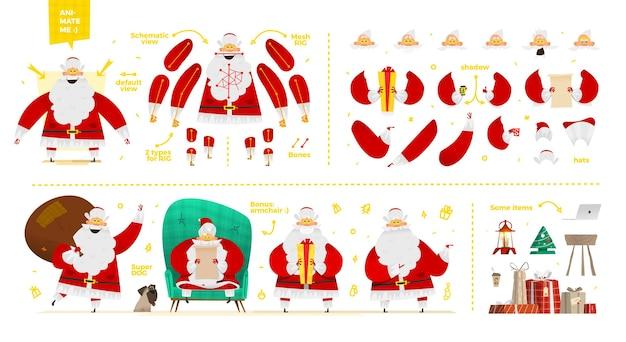 Набор символов санта-клауса для анимации и моушн-дизайна