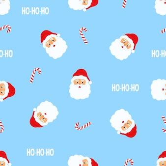 サンタクロース。クリスマスと新年のシームレスなパターン。
